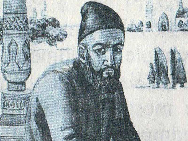 Al-Hakim at-Termiziy
