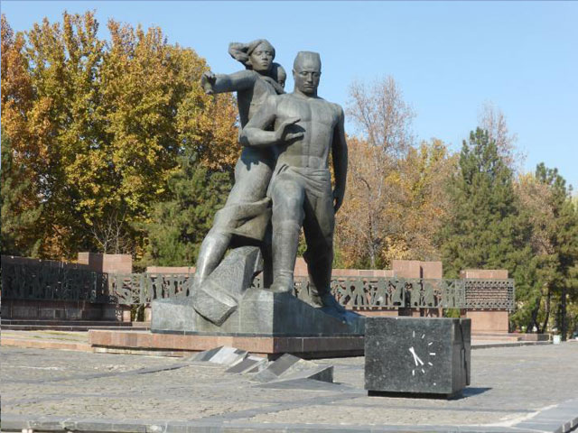 The Courage Monument