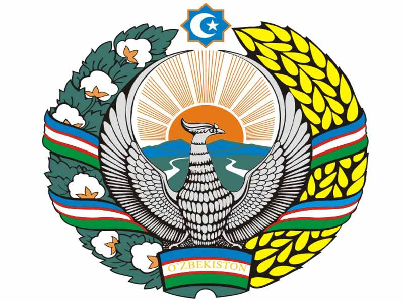 The State Emblem of the Republic of Uzbekistan