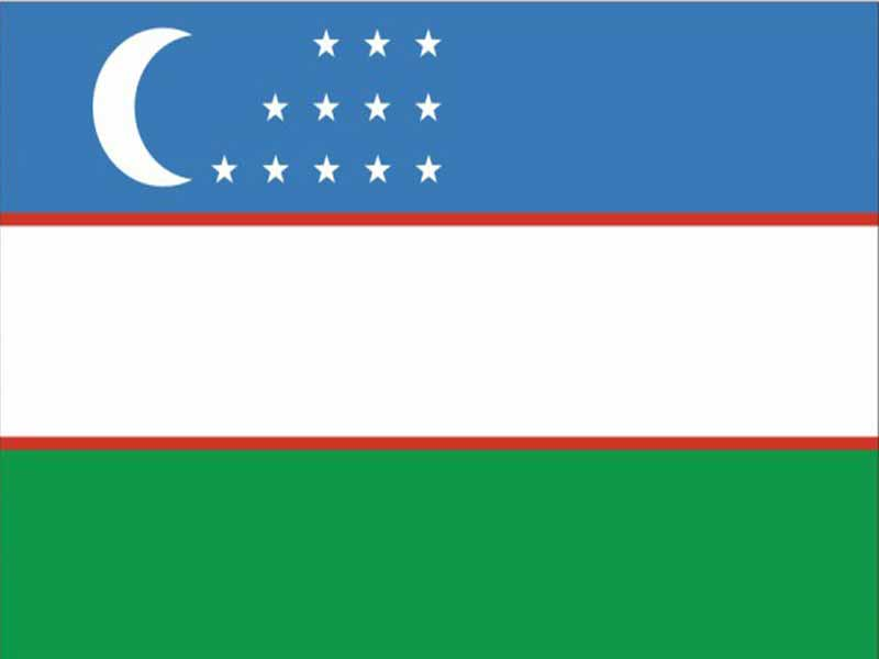 The National Flag of the Republic of Uzbekistan