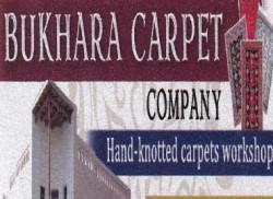 Bukhara Carpet