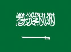 Embassy of Kingdom of Saudi Arabia