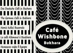 Wishbone Bukhara Cafe